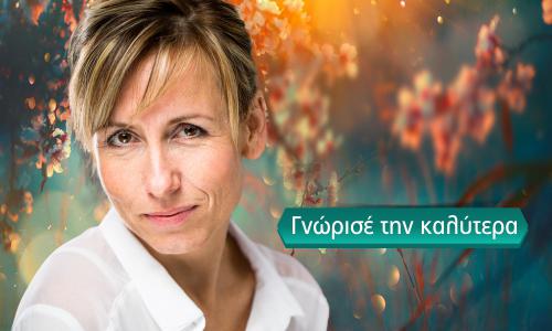 Στέλλα Ζαχαράκη: η καλύτερη αστρολόγος στην πιο φθηνή γραμμή προβλέψεων