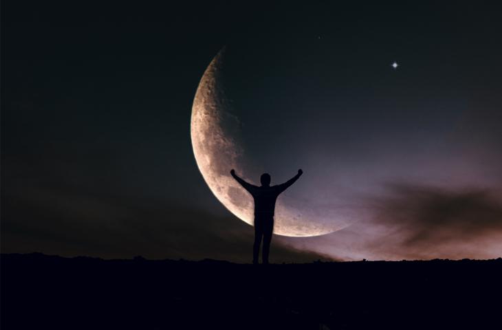 Νέα Σελήνη στους Ιχθείς στις 17 3 2018, πως επηρεάζει το ζώδιό σου.